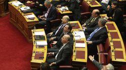 Ερώτηση 38 βουλευτών της ΝΔ προς την κυβέρνηση: Υπάρχει μέλος της κυβέρνησης που κατέχει