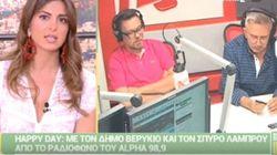 Παρέμβαση Κοντομηνά στην εκπομπή της Σταματίνας Τσιμτσιλή: «Με κάνατε και ντράπηκα