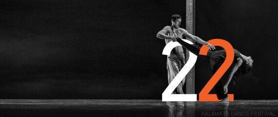 Διεθνές Φεστιβάλ Χορού Καλαμάτας 2016: Οι ομάδες, τα σεμινάρια, οι εκδηλώσεις και το πλήρες
