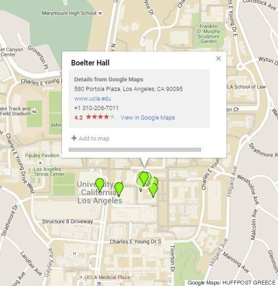Πυροβολισμοί στο UCLA - Δύο οι νεκροί, ανάμεσά τους ο