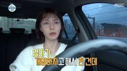 배우 권나라가 음주운전 사고로 크게 다쳤었다고