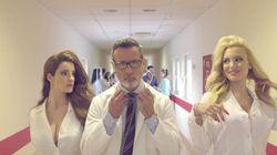 Γεμάτο «σεξιστικά πρότυπα» χαρακτήρισε η ΓΓΙΦ το αμφιλεγόμενο σποτάκι εθελοντικής