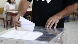 Τι σκέφτονται στην κυβέρνηση για τον εκλογικό νόμο: Τα εξεταζόμενα