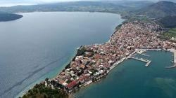 Ερμιόνη η πόλη - νησί του διεθνούς τζετ σετ από