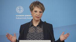 Δημόσιο διάλογο για την αναθεώρηση Συντάγματος και τον εκλογικό νόμο προανήγγειλε η Όλγα