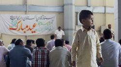 Μήνας Ραμαζανιού: Οι ημέρες και οι ώρες της προσευχής σε 4 πόλεις της