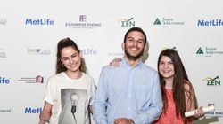 Πλατφόρμα που βοηθά τα ΑΜΕΑ να αυτοεξυπηρετούνται νίκησε στον φοιτητικό διαγωνισμό JA