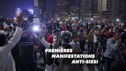 Des centaines de manifestants place Tahrir pour réclamer le départ du président
