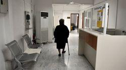 Σε επίσχεση εργασίας προχωρούν οι γιατροί του ΕΟΠΥΥ από την 1η