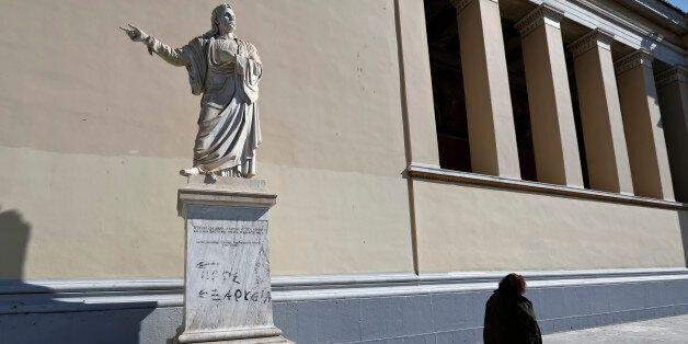 3 Άβολες διαπιστώσεις και 1 αισιόδοξη πρόταση για την Πανεπιστημιακή