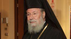 «Ικανοποιημένος» ο αρχιεπίσκοπος Κύπρου Χρυσόστομος από την είσοδο του ακροδεξιού ΕΛΑΜ στη