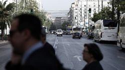 Μετασχηματισμοί του κράτους και της ευρωπαϊκής ολοκλήρωσης. Διδάγματα της οικονομικής κρίσης: Η ελληνική
