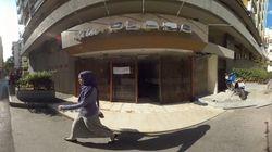 Μέσα στο City Plaza: Ένα πείραμα αλληλεγγύης για τους