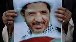 Μπαχρέιν: Εφετείο καταδικάζει σε κάθειρξη 9 ετών τον ηγέτη της σιιτικής αντιπολίτευσης σεΐχη 'Αλι