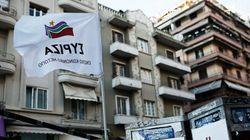 Σκληρή απάντηση ΣΥΡΙΖΑ σε Σακοράφα. «Υπέκλεψε» την έδρα στην ευρωβουλή και χρωστάει συνδρομές στο
