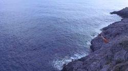 Απαγορεύεται σε όσους έχουν υψοφοβία: Βουτιά απο βράχο 28 μέτρων στο Καψάλι