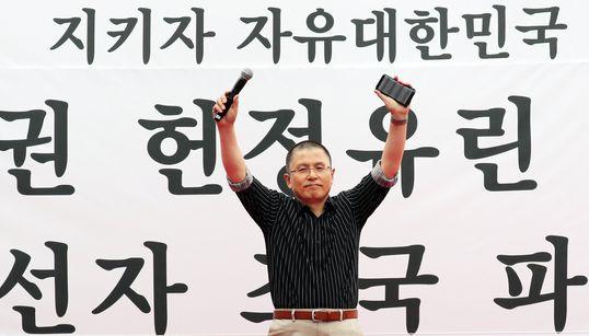 자유한국당이 광화문에서 '위선자 조국 파면 촉구'를