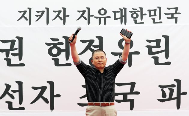 자유한국당이 광화문에서 '위선자 조국 파면 촉구'를 외쳤다