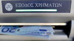 Εθνική, Πειραιώς, Eurobank: Οι τράπεζες θα συμβάλλουν στην επανεκκίνηση της ελληνικής