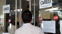 ΟΑΕΔ: Μειωμένη κατά 4,75% η ανεργία τον Απρίλιο. Λιγότεροι 42.545