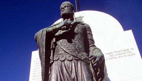 Ο τελευταίος αυτοκράτορας: Ο βίος, η βασιλεία και ο θάνατος του Κωνσταντίνου
