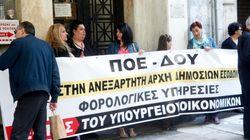 Κατάληψη στο υπουργείο Οικονομικών από συνδικαλιστές της ΠΟΕ –