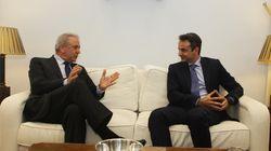 Συνάντηση Μητσοτάκη - Αβραμόπουλου: Μεγάλη καθυστέρηση στην εκκένωση της Ειδομένης, λέει ο