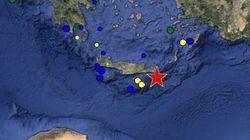 Κρήτη: Σεισμός 5,5 Ρίχτερ στα ανοιχτά της