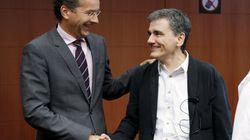 Bloomberg: Δόση ύψους 11 δισ. σχεδιάζει να δώσει στην Ελλάδα η Ευρωζώνη μετά την