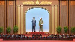 김정은 권한 강화한 북한의 개정헌법 전문이