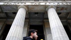 Τον έλεγχο στη διαφημιστική δαπάνη τραπεζών, δανείων κομμάτων και ΜΜΕ ξεκίνησε η Εξεταστική
