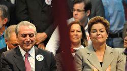 Η νέα κυβέρνηση της Βραζιλίας φέρεται να παρέπεμψε τη Ρούσεφ σε δίκη για να συγκαλύψει το σκάνδαλο