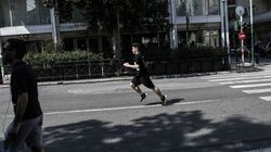 Κυκλοφοριακές ρυθμίσεις την Κυριακή στην Αθήνα λόγω διεξαγωγής αγώνα