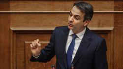 Μητσοτάκης: Απόλυτη προτεραιότητα η προσέλκυση επενδύσεων, αλλά η κυβέρνηση δεν
