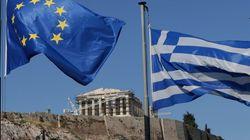 Δεκάδες διανοούμενοι και πολιτικοί απευθύνουν έκκληση στους ευρωπαίους ηγέτες: Αλλάξτε πολιτική για την