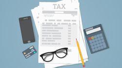 Οδηγίες για τη συμπλήρωση της φορολογικής