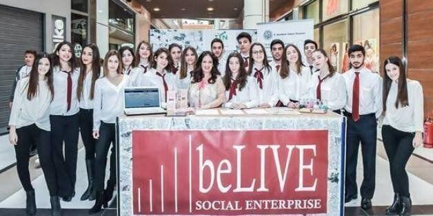 Μαθητές Λυκείου σώζουν ζωές με καινοτόμα συσκευή εκτάκτου