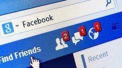 Δικαστική νίκη του Facebook κατά της κινεζικής εταιρίας για την χρήση της ονομασίας