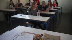 Οι απαντήσεις στο μάθημα της νεοελληνικής