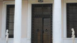Εντυπωσιακή η μετατόπιση της ΝΔ για τη ρύθμιση των «κόκκινων» δανείων σχολιάζουν κυβερνητικές
