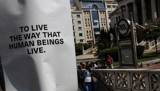 Και ξαφνικά η Αθήνα γέμισε επιθυμίες τυπωμένες σε λευκό