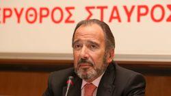 Συνελήφθη ο πρώην πρόεδρος του Ερυθρού Σταυρού, Ανδρέας