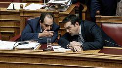 Με διαγραφή από το Ταμείο προειδοποιεί Τσίπρα και άλλους βουλευτές το