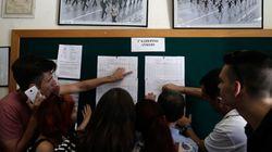 Η περίοδος των εξετάσεων αρχίζει: Χρήσιμες συμβουλές για μαθητές και