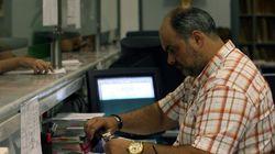 Υπουργείο Εργασίας: Το ΕΚΑΣ επανακαθορίζεται ετησίως ανάλογα με τα