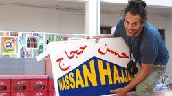 [+212] Hassan Hajjaj:
