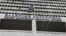 Πόλεμος ΣΥΡΙΖΑ-συνδικαλιστών αστυνομικών για την κατάληψη – «Φοβάστε εμάς αλλά όχι το