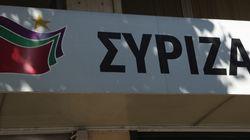 Νέα επίθεση σε γραφεία του ΣΥΡΙΖΑ στη