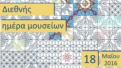 Διεθνής Ημέρα Μουσείων & Ευρωπαϊκή Νύχτα Μουσείων 2016: Δείτε το πρόγραμμα των εκδηλώσεων σε όλη τη