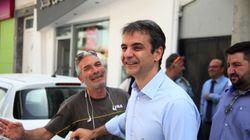 Μητσοτάκης: Οι πιο αδύναμοι είναι αυτοί που πρώτοι πλήττονται από τις επιλογές του ΣΥΡΙΖΑ - H απάντηση του